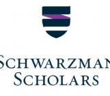 Schwarzman Scholar Webinar