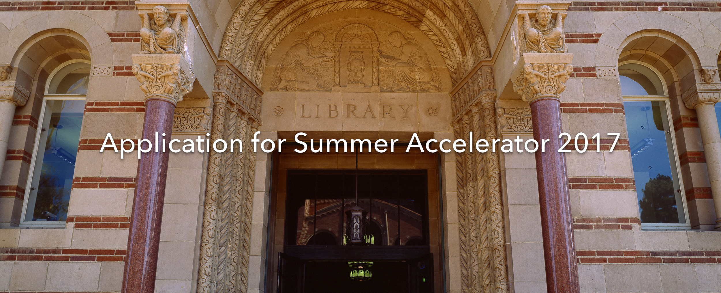 application-for-summer-accelerator-2017